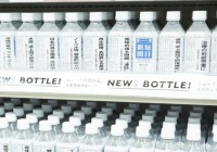 Over news bottles en andere slimme contentdragers